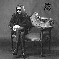 Keiji Haino - Affection