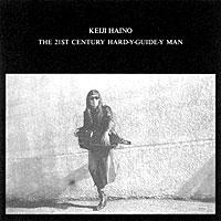 Keiji Haino - The 21st Century Hard-y Guide-y Man