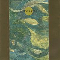 Keiji Haino + Tatsuya Yoshida - Uhrfasudhasdd