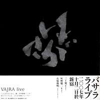 Vajra - Live 2007