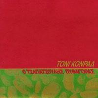 Tony Conrad - Slapping Pythagoras