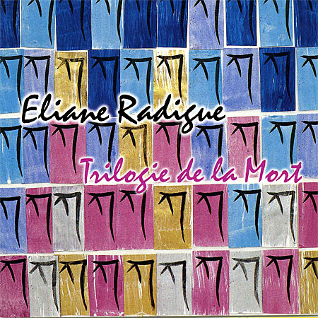 Eliane Radigue - Trilogie de la Mort
