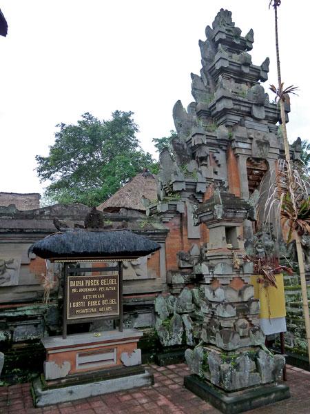A temple entrance in Peliatan, Bali.