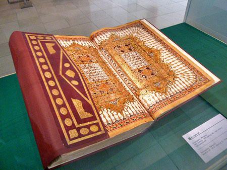 The Qur'an at the Islamic Arts Museum Malaysia in Kuala Lumpur.
