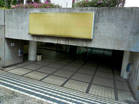 A display of unintentional minimalism in Kuala Lumpur, Malaysia.