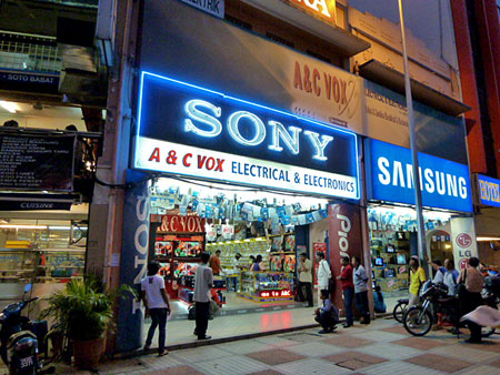 Excuse me, where can I find the Sony store? Kuala Lumpur, Malaysia.