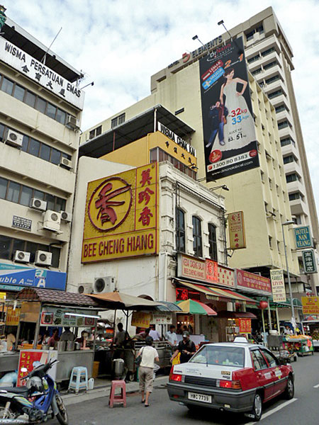 Chinatown signage in Kuala Lumpur, Malaysia.