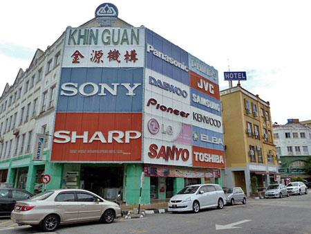 Some subtle signage in Melaka, Malaysia.