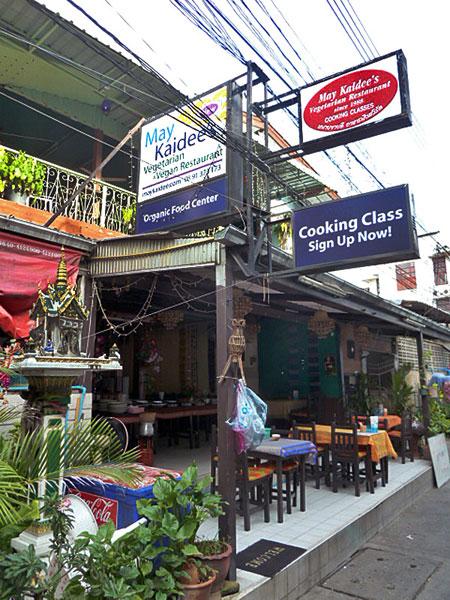 May Kaidee's in Banglamphu, Bangkok, Thailand.
