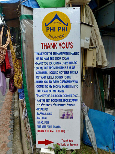 A thank you sign from a 2004 tsunami survivor on Ko Phi Phi Don, Thailand.