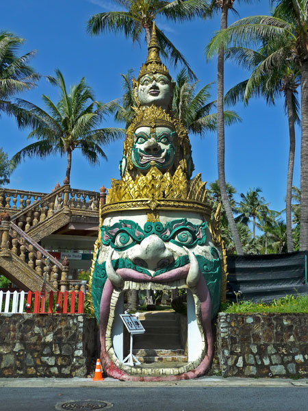 The world's greatest entrance to a pizza joint. Karon beach, Phuket, Thailand.