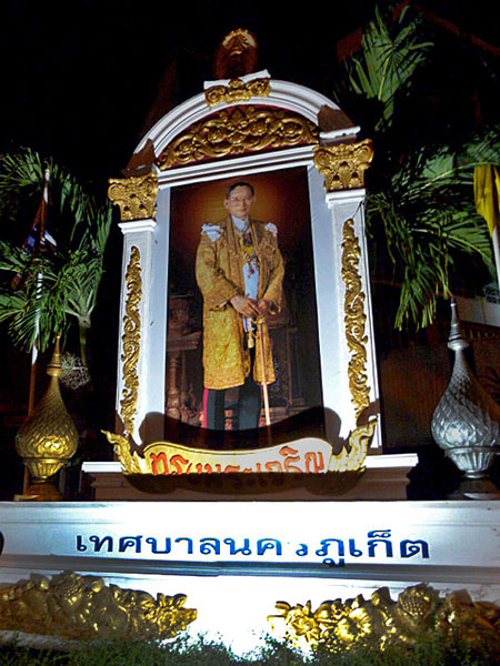 A shrine for the King in Phuket Town, Thailand.