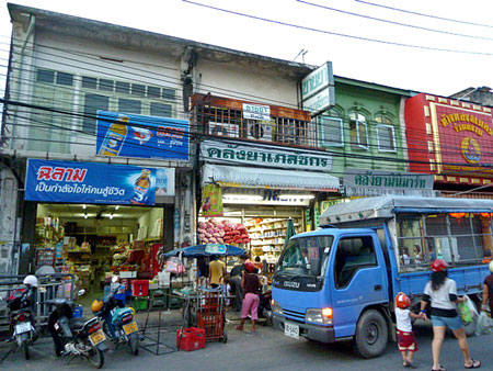 A typical colorful street scene in Phuket Town, Thailand.