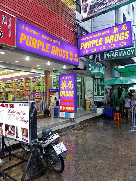 Lately things just don't seem the same. Patpong, Bangkok, Thailand.