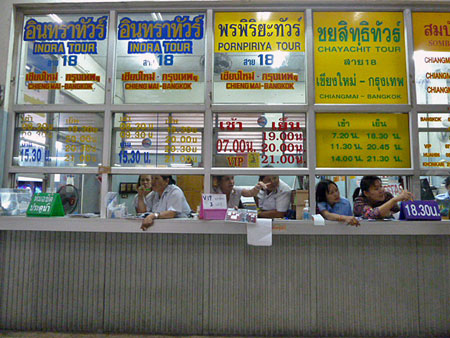 The ruthless bus ticket clerks at Arcade terminal in Chiang Mai, Thailand.