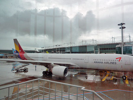Asiana Airlines is on the ball at Incheon airport in Seoul, South Korea.