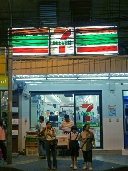 A wire-covered 7-Eleven in Bangkok, Thailand.