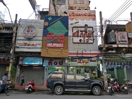 An array of colorful signs in Banglamphu, Bangkok, Thailand.