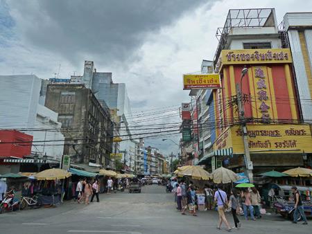 A typical business corner in Banglamphu, Bangkok, Thailand.