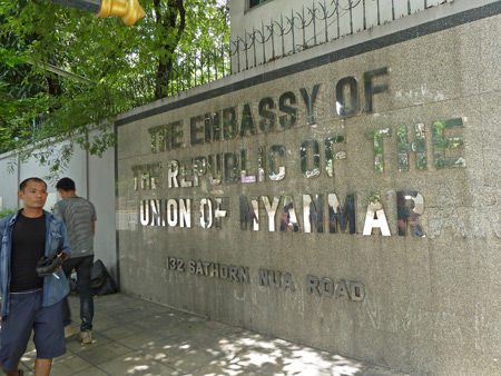 The Myanmar embassy in Bangkok, Thailand.