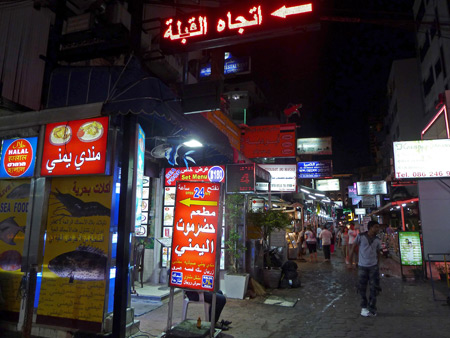 An alley chock-full of Islamic businesses near Thanon Sukhumvit in Bangkok, Thailand.