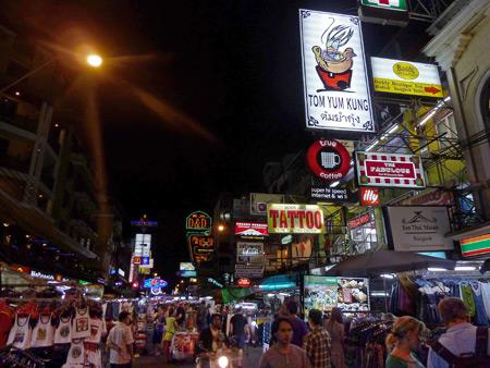 Some signs along Thanon Khao San in Banglamphu, Bangkok, Thailand.