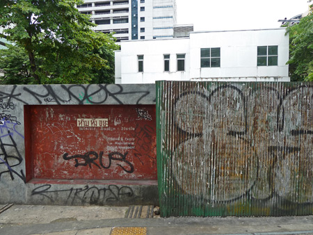 Bangkok, Thailand is graffiti heaven.