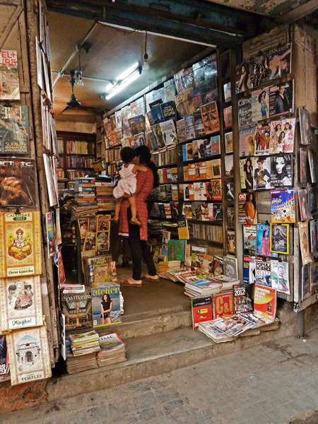 A bookstore on Free School Street in Kolkata, India.