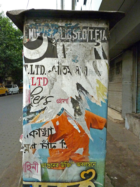 A nice accidental collage on the side of an electrical box on Free School Street in Kolkata, India.