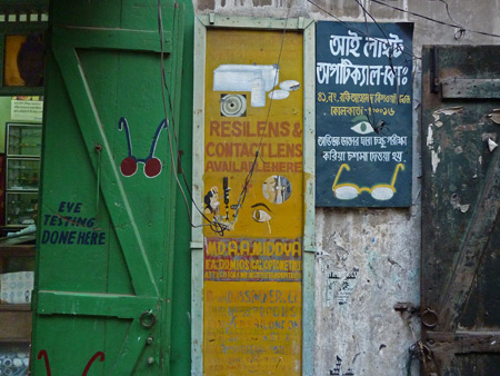 Get your eyes tested on Wellesley Street in Kolkata, India.