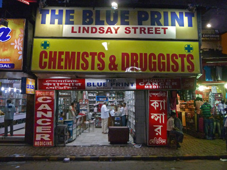 Get your cancer medicine here! The Blueprint on Lindsay Street in Kolkata, India.