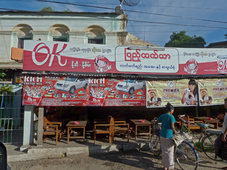 A billboard-choked cafe in Nyaung-U, Myanmar.