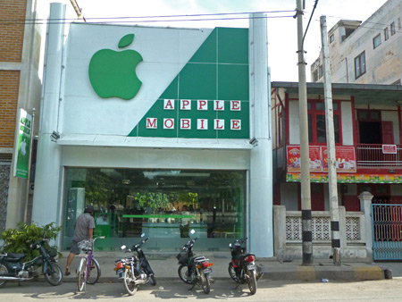 Something tells me this is not an authentic Apple store in Mandalay, Myanmar.