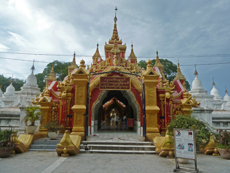 The front entry of  Kuthodaw Pagoda in Mandalay, Myanmar.