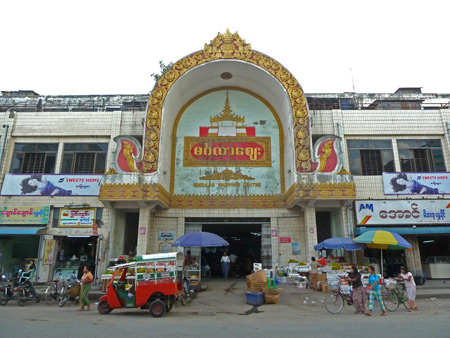 An entrance to a big market in Mandalay, Myanmar.