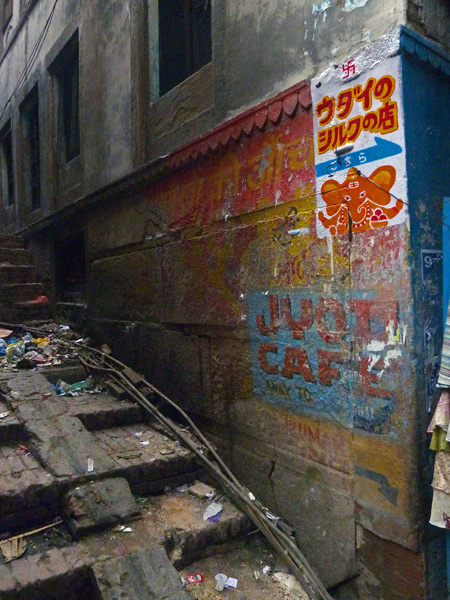 Another view of the colorful, squalid back lanes of Varanasi, India.