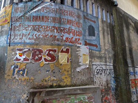 Thrashed text on Sonapura Road in Varanasi, India.