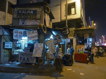 Believe it or not, this is a travel agent near Main Bazaar, Paharganj, Delhi, India.
