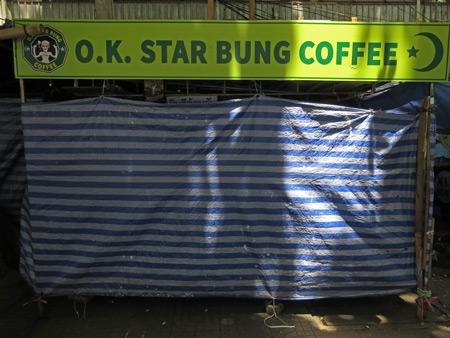 You like Starbucks? Try Star Bung! Rattanokosin, Bangkok, Thailand.