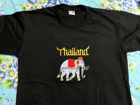 The Thailand t-shirt I bought at Wat Arun in Thonburi, Bangok, Thailand.