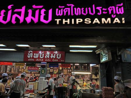 Pad Thai Thip Samai in Phra Nakorn, Bangok, Thailand.