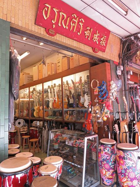 A music shop on Atsadang Road in Rattanakosin, Bangkok, Thailand.