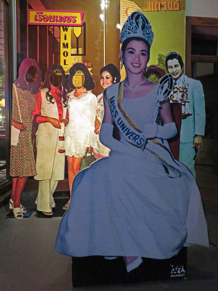Get a taste of Bangkok in the 1960s at the Museum of Siam in Rattanakosin, Bangkok, Thailand.
