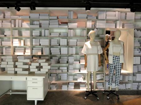 A boxy display at Siam Center in Bangkok, Thailand.