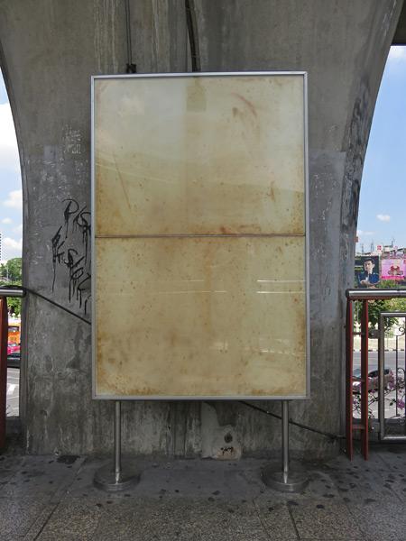 Unintentional minimalism at the Victory Monument in Pratunam, Bangkok, Thailand.