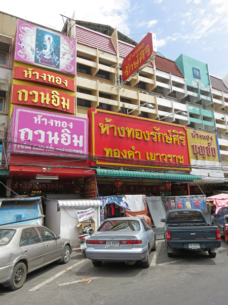 More colorful signs in downtown Ayutthaya, Thailand.