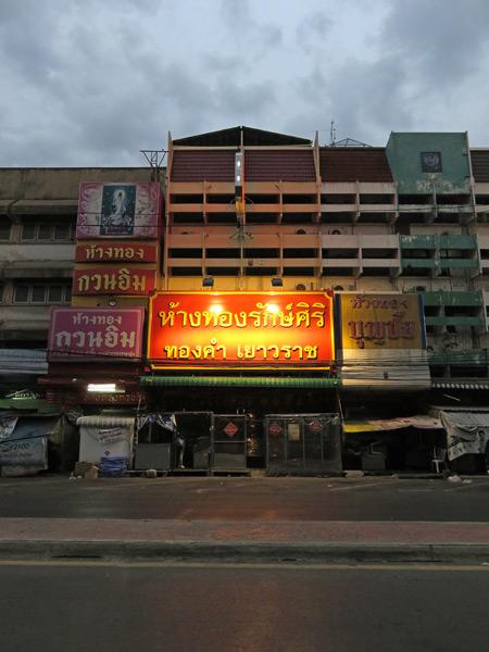 A forlorn scene in downtown Ayutthaya, Thailand.