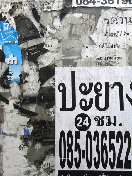 Flyer chaos in Chiang Mai, Thailand.