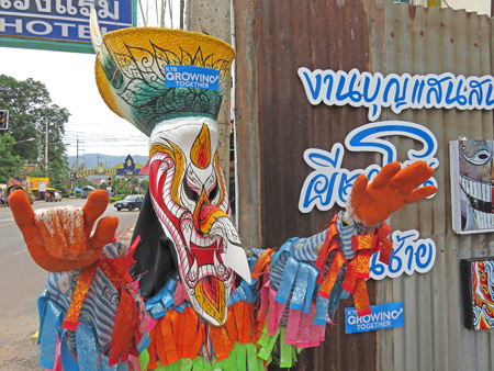 A display of Phi Ta Khon masks in front of a business in Dan Sai, Thailand.