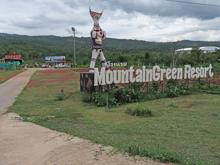 Welcome to the Mountain Green Resort in Dan Sai, Thailand.